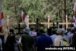 """Митинг """"День памяти о геноциде"""" в Куропатах, 3 июня 2018 года. Фото: svaboda.org"""