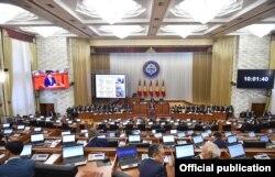 Обсуждение проектов в парламенте. 14 ноября 2019 г.