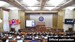 Заседание Жогорку Кенеша. Архивное фото.