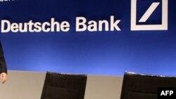 Deutsche bank, ilustracija