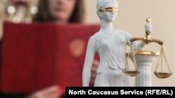 Суд, судебный молоток, фемида, уголовный кодекс / Court, hammer, femida, criminal code