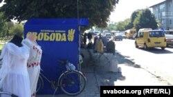 Намёт Усеўкраінскага аб'яднаньня «Свобода» ў самым цэнтры Ратна