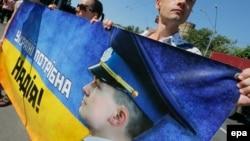 Українські активісти тримають плакат «Україні потрібна Надія»