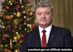 Петр Порошенко выступает с новогодним телеобращением. 31 декабря 2017 года