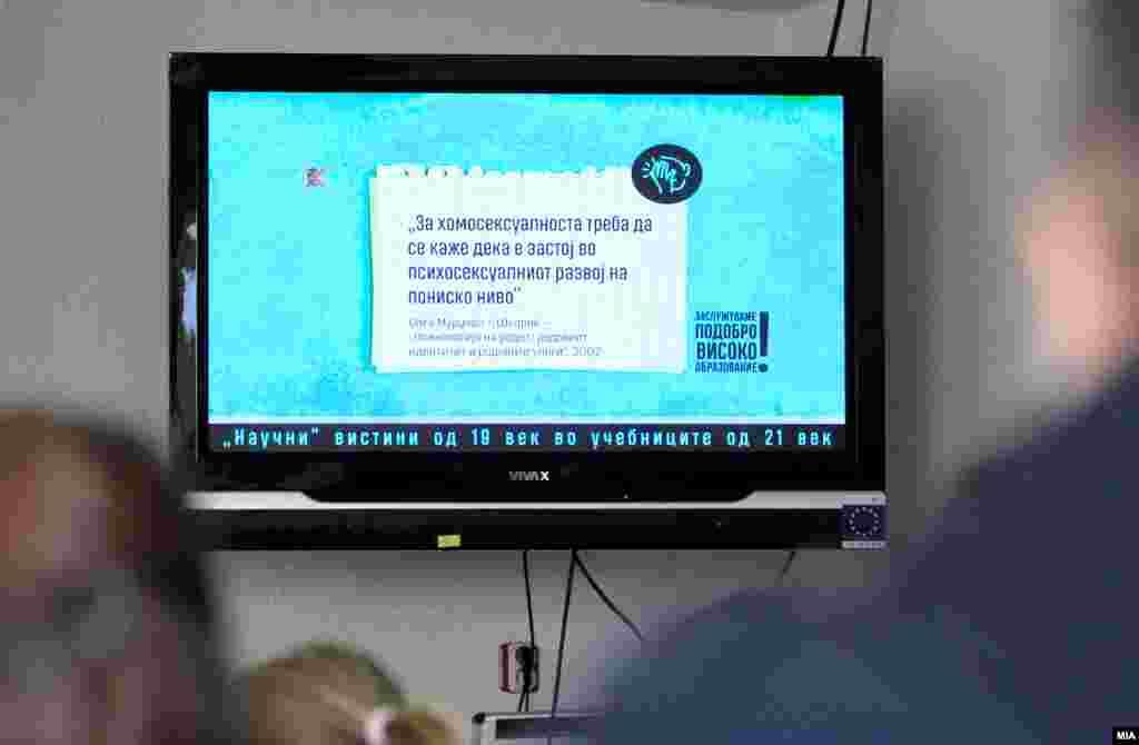 МАКЕДОНИЈА - За хомосексуалноста треба да се каже дека е застој во психосексуалниот развој на пониско ниво. Текст превземен од лекција во учебник за средно образование, а испишан на монитор за време на конференција во Скопје за надминување на дискриминацијата во учебниците. Коалицијата Сексуални и здравствени права на маргинализираните заедници организираше конференција Кон образование без дискриминација: Заложби за надминување на дискриминацијата во учебниците за високо образование.