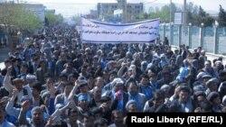 Protestuesit e grupit etnik Hazara kërkuan nga qeveria lirimin e të rrëmbyerve