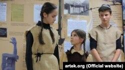 «Нюрнбергский процесс» в «Артеке», 28 ноября 2017 года