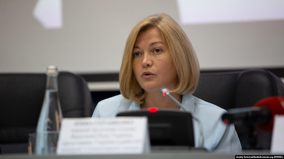 Киев 27 марта потребует определить дату передачи россиян в обмен на политзаключенных Кремля – Геращенко