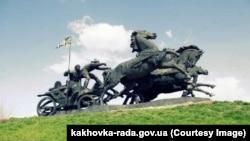 Монумент «Тачанка» у Каховці