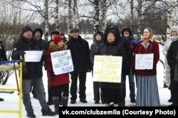 Митинг многодетных семей в Северодвинске