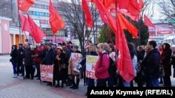 Мітинг прихильників російської КПРФ у Сімферополі. 16 березня 2018 року