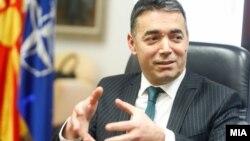 Минисерот з анадворешни работи Никола Димитров