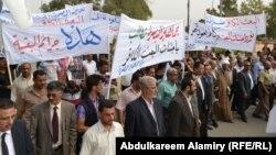 """تظاهرة ضد """"البعث"""" في البصرة"""