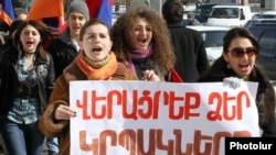 Armenia - Young civic activists reoccupy a park in downtown Yerevan to stop the construction of shops there, 20Feb2012.