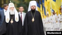 Патриарх Филарет и митрополит Епифаний, архивное фото