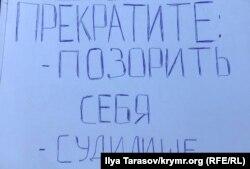 Плакат Сервера Мустафаева