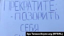 Server Mustafayevniñ yazuvlı şiarı