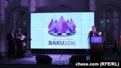 Шахматная Олимпиада в Баку