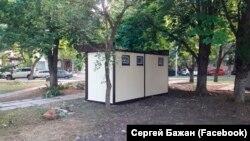Фото со страницы замглавы российской администрации Симферополя Сергея Бажана