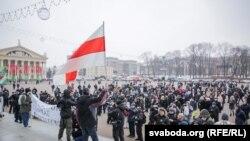 «Марш абураных беларусаў» у Менску 17 лютага