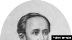 Дмитрий Иванович Писарев (1840—1868)