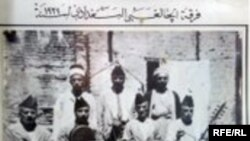 فرقة الجالغي البغدادي في عام 1932.