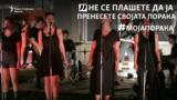 Моја Порака - Арт Хаус Карев - Тизер Фото