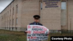 Пенсионер ФСИН на пикете около здания Института повышения квалификации ФСИН в Петербурге