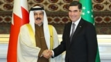King of Bahrain and President of Turkmenistan held talks in Ashgabat
