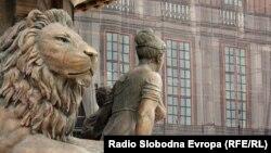 """Monument nga projekti """"Shkupi 2014"""""""