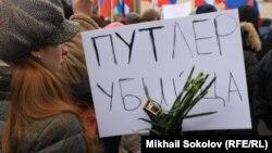 Учасники траурного маршу пам'яті Бориса Нємцова в Москві, 1 березня 2015 року
