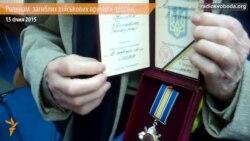 У Дніпропетровську вручили ордени родинам добровольців, загиблих в АТО