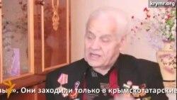 «Зачем переписывали крымских татар мы поняли уже в высылке», – депортированный