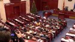 Последна фаза уставни измени, протест пред Собрание