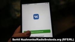 Російська соцмережа «ВКонтакте» стверджує, що її застосунок для смартфонів відтепер обходить блокування в Україні