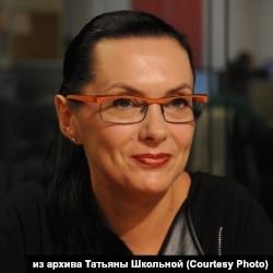 Татьяна Школьная
