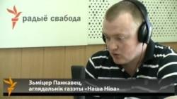 Ці зьявіліся новыя акцэнты ў беларускай палітыцы?