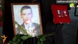Дніпропетровськ прощається із загиблим в АТО заступником командира батальйону територіальної оборони