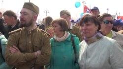 Демонстрации в Москве