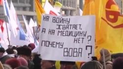 Митинг медиков в Москве