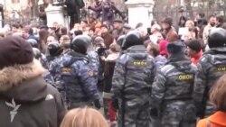 Moskvada məhkəmə binası qarşısında etiraz aksiyasında 200 nəfər saxlanıb