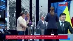 Реакция на слова Зеленского о Холокосте в студии России 1