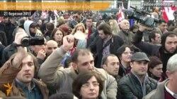 Грузія: протестувальники вимагали відставки уряду