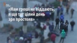 Деяким мітингувальникам під Верховною Радою не заплатили (відео)