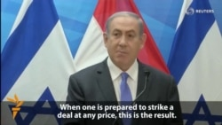 Netanyahu Slams Iran Deal