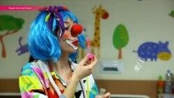 Доктора-клоуны в пражских больницах