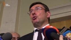 Луценко планує бути генпрокурором півтора року