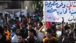 تظاهرة لمتطوعين في البصرة