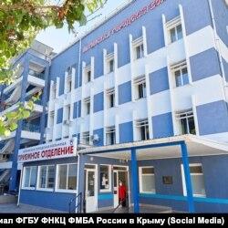 Ялтинская городская больница