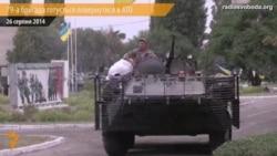 79-а бригада: Тыя, хто выстаялі на вайне